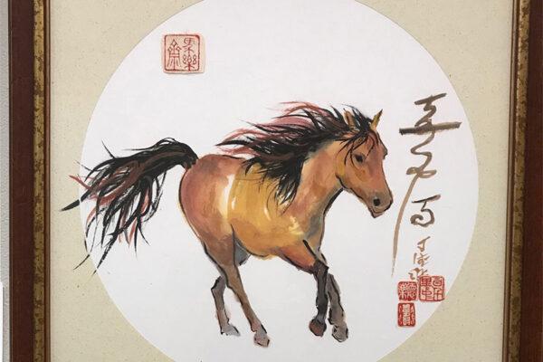 Copper Dancing Horse